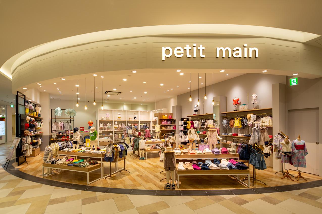 petit main サンエー浦添西海岸PARCO CITY店